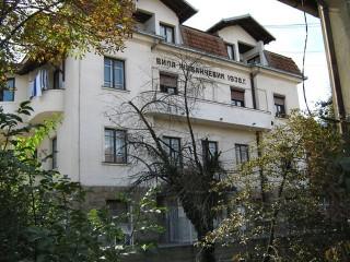 Apartmani smeštaj, Aranđelovac, Ljubicka br.3, Arandjelovac