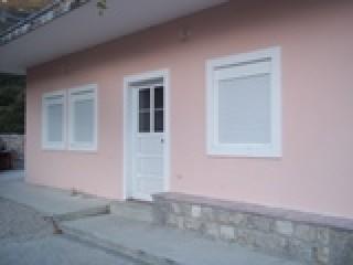 Apartmani smeštaj, Risan, Pjaca,bb 85337 Risan Montenegro