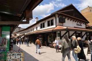 Hosteli smeštaj, Sarajevo, Prote Bakovića 2