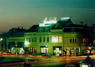 Hoteli smeštaj, Požarevac, Hotel se nalazi u ulici Lenjinova br. 3, u samom centru grada.