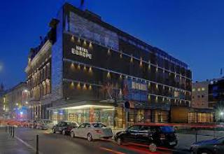 Hoteli smeštaj, Sarajevo, Vladislava Skarića 5, 71000 Sarajevo, BiH