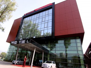 Hotel Zenica u Zenici, Zenica, Kamberovića čikma b.b.