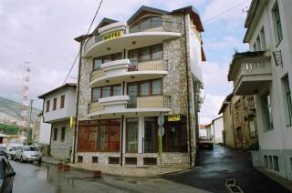 Moteli smeštaj, Mostar, Gojka vukovića 6