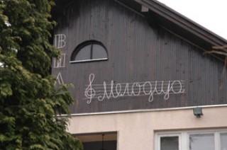 Vile smeštaj, Gornji Milanovac, Selo Grabovica - Gornji Milanovac