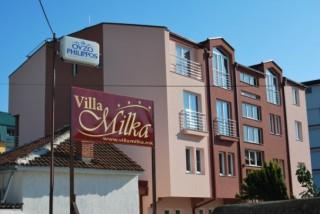 Vila Milka, Ohrid, Bogomilska 85a